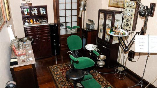 Museu de Odontologia brasileiro